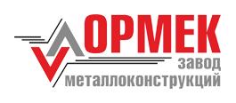 Логотип «ОРМЕК»